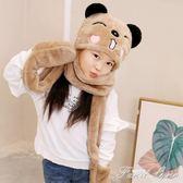 韓版熊耳朵兒童寶寶帽子圍巾手套三件一體套裝秋冬季保暖加厚圍脖 范思蓮恩