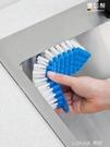 德國進口可彎曲浴室用刷衛生間地板刷瓷磚刷浴缸清潔刷水槽除垢刷 樂活生活館