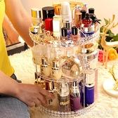 韓久網紅化妝品收納盒旋轉壓克力梳妝台整理桌面口紅護膚刷置物架 艾瑞斯