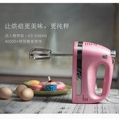 KPS祈和電器 220V電動打蛋器不銹鋼手動攪拌打蛋機家用大功率IGO