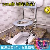 可折疊坐便椅 老人孕婦坐便器 蹲坑防滑馬桶凳 簡易座便椅【SX1078】
