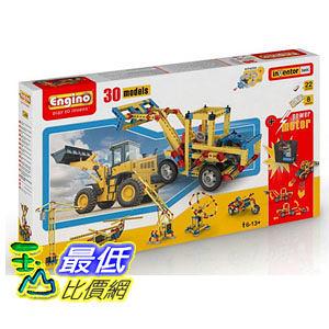 [103 美國直購] Engino 30 Model Set with Motor 電子益智品 $3286