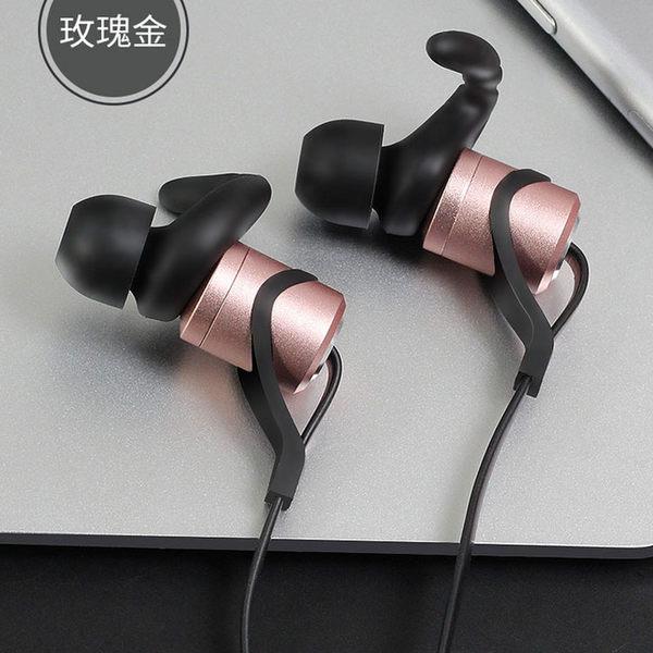 ※磁吸藍芽耳機※D9 藍芽耳機音樂跑步立體聲無線運動藍芽耳機 防汗水/保固半年【QA014】