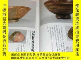 二手書博民逛書店Korai罕見Chawan : Japanese Tea Ceremony Excellent Utensils