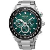 【僾瑪精品】SEIKO 精工 Criteria 太陽能三眼計時腕錶-42mm/V175-0EE0G(SSC583P1)