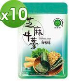 【笑蒡隊】芝麻牛蒡海苔酥唰嘴10包組(40g/包)