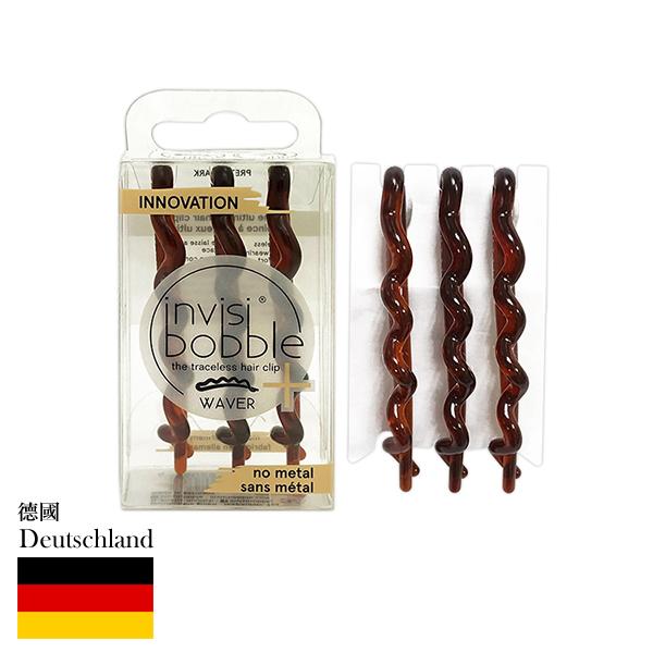 德國 INVISIBOBBLE 魔髮巨浪夾 3入/盒 琥珀 髮夾 螺旋設計【PQ 美妝】