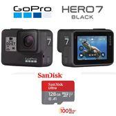GoPro HERO7 BLACK 全方位攝影機 送128G (公司貨)