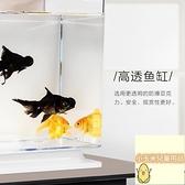 亞克力塑料迷你懶人斗魚缸魚缸桌面家用小魚缸金魚缸迷你魚缸【小玉米】