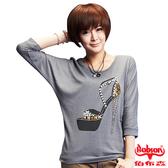 【BOBSON】女款燙鋁片跟鞋寬版長袖上衣(33098-83)