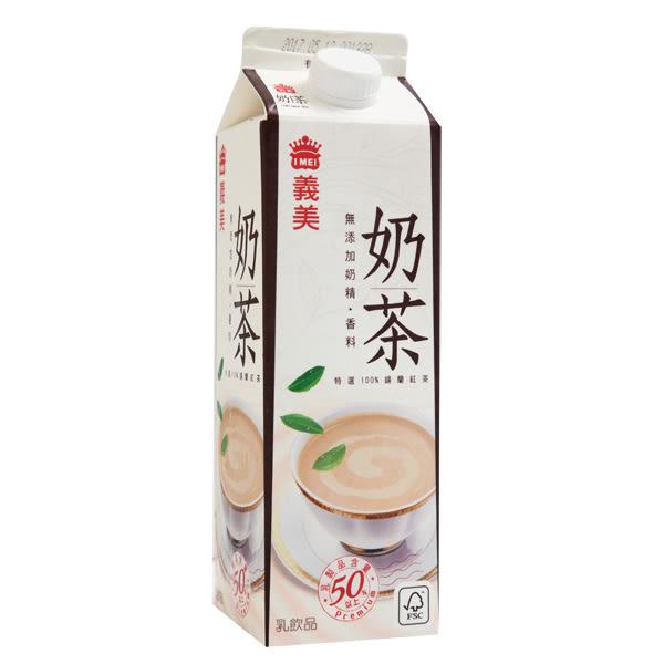 義美奶茶946ml