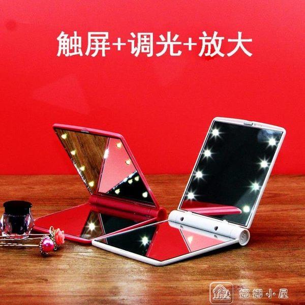LED化妝鏡帶燈迷你小鏡子折疊便攜公主隨身補光鏡 下殺