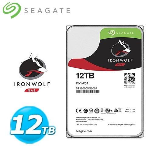 Seagate 那嘶狼【IronWolf】12TB 3.5吋 NAS硬碟 【限時下殺!】