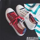 透氣小白鞋女鞋夏季新款百搭韓版基礎學生網面鏤空帆布鞋  遇見生活