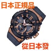 免運費 日本正規貨 CASIO G-Shock  G-STEEL Bluetooth 藍牙功能 太陽能鐘 男士手錶 GST-B200G-2AJF