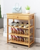 鞋架簡易家用鞋櫃