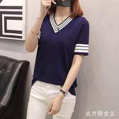 針織衫打底衫女2019新款夏裝v領套頭韓版寬鬆短袖冰絲上衣 JY5288【大尺碼女王】