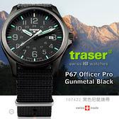 瑞士Traser Officer Pro GunMetal手錶 黑錶款 (公司貨) #107422