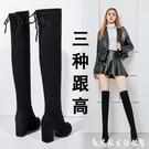 長筒靴 2021秋冬季加絨新款高筒長筒靴粗跟顯瘦過膝靴彈力靴高跟長靴女靴 艾家