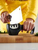 磨刀器 快速磨刀器 家用磨刀石 定角多功能磨刀神器磨刀棒菜刀陶瓷磨刀器 1995生活雜貨