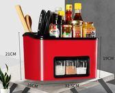 調料盒套裝家用調味盒組合裝調料瓶廚房用品佐料收納盒鹽罐調味罐  百搭潮品