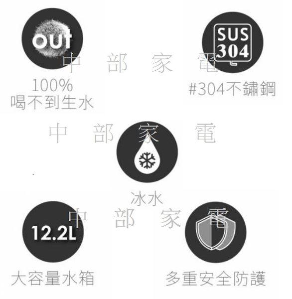 元山微電腦蒸汽式冰溫熱開飲機『  YS-9980DWIE / YS9980DWIE』台灣製造 另有 YS9980DWI