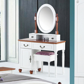 【YFS】克萊斯化妝桌-100x39.5x153cm(送椅)