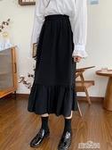 春秋復古法式魚尾裙高腰顯瘦中長款黑色鬆緊腰半身裙女裝