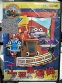 挖寶二手片-B03-正版DVD-動畫【湯姆工程車:威威檔案】-CBC幼兒台收視排行第一(直購價)