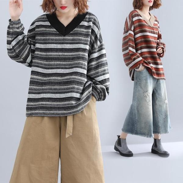 慵懶風條紋V領毛衣女士秋 寬鬆大尺碼顯瘦洋氣長袖針織上衣胖mm 萬聖節鉅惠
