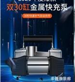 車載充氣泵 車載充氣泵打氣泵汽車用大功率小轎車多功能便攜式雙缸高壓輪胎 快速出貨YYJ