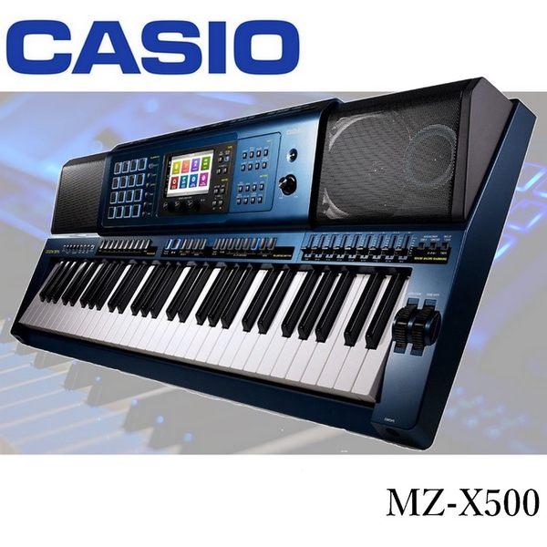 【非凡樂器】CASIO MZ-X500 / 2016最新款 / 專業音質 / 高階伴奏電子琴 / 原廠公司貨