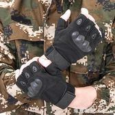攀岩手套 黑鷹戰術半指手套登山攀巖戶外運動健身特種兵軍迷手套戰 瑪麗蓮安