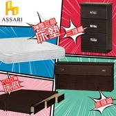 ASSARI-(胡桃)房間組四件(床箱+6抽屜床架+獨立筒+三抽櫃)雙大6尺