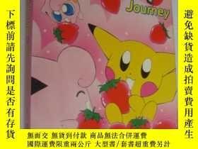 二手書博民逛書店Magical罕見Pokenon Journey:ABRA &