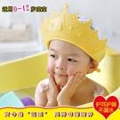 寶寶洗頭帽硅膠兒童洗澡洗發帽神器小孩防水護耳可調節浴帽快速出貨