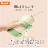 奶粉盒 奶粉盒 便攜外出大容量分裝盒 裝奶粉便攜盒寶寶迷你奶粉格 時尚芭莎