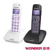 數位無線電話