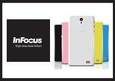 InFocus M210 原廠 彩色電池背蓋(盒裝-台灣代理商)