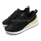 Puma 休閒鞋 Muse X-2 Metallic Wns 黑 金 女鞋 金屬元素 訓練鞋 運動鞋 【ACS】 37083807