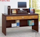《凱耀家居》安寶耐磨胡桃5尺柚木抽電腦辦公桌(全組) 116-733-1