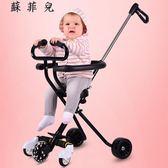 嬰兒手推車兒童三輪車2-3-5歲輕便折疊