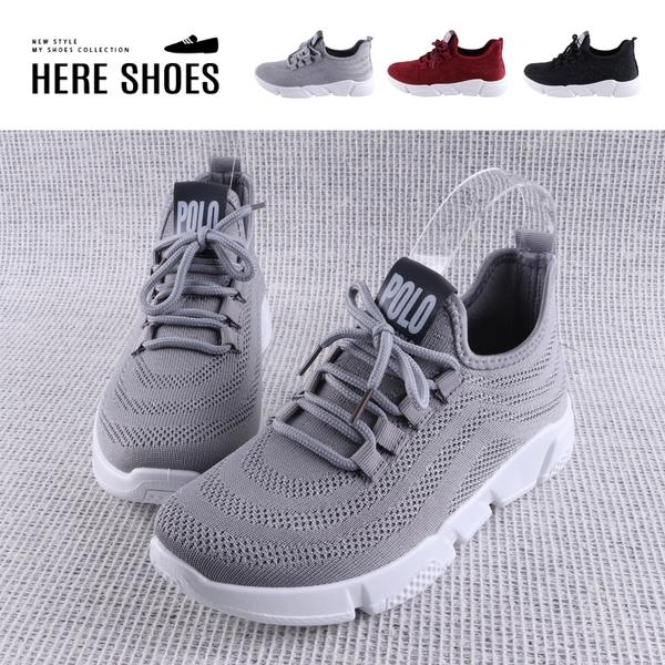 [Here Shoes]休閒鞋-編織鞋面 金蔥混編 綁帶式休閒鞋 布鞋 懶人鞋-ANW14