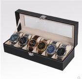 手錶盒皮質首飾盒六位收納盒 手錶盒 pu手錶展示盒 手錶禮盒包裝盒 99免運