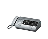 Panasonic KX-516 感熱紙傳真機 (銀)