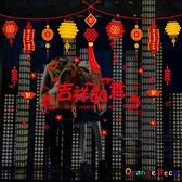 壁貼【橘果設計】恭賀新喜吉祥如意 DIY牆貼 壁紙 室內設計 裝潢 無痕春聯 佈置新年過年