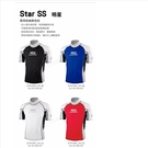 【零碼出清】AROPEC#M號 男款 防磨衣 水母衣 快乾衣 游泳萊卡衣Star UV50+ 原價990元(恕不退換貨)