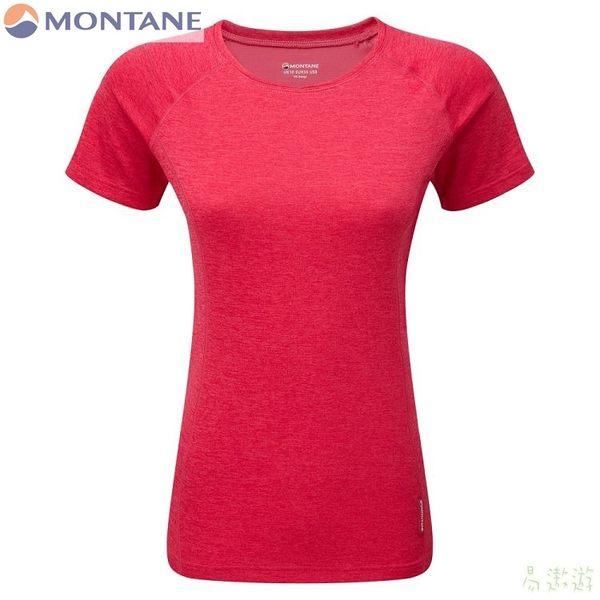 Montane 英國 DA飛鏢 圓領快乾短袖抗UV上衣 女 S 紫紅 FDATSFRE 吸濕排汗 透氣T恤 [易遨遊]