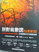 【書寶二手書T2/社會_YEW】別對我撒謊:24篇撼動世界的調查報導_約翰.皮爾格