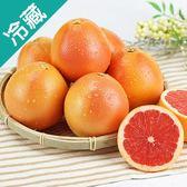 【台灣】鮮活葡萄柚6粒(200g±5%/粒)【愛買冷藏】